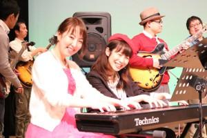 Maki&Mari のコピー